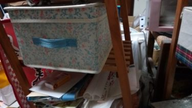 【広島市東区の不用品回収】不要になった本棚や衣装ケースを回収しました