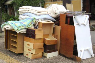 【広島市安佐南区】一軒家の不用品回収を行いました