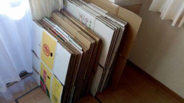 【広島市安佐北区】ワンルームマンションの不用品回収を行いました