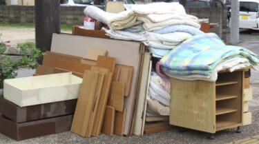 【広島市安芸区】マンションの不用品回収を行いました